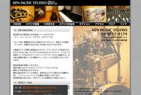 ケン・ミュージック・スタジオ