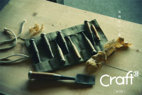 R.Craft