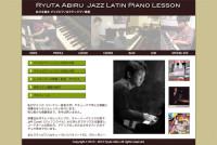 あびる竜太ジャズラテンピアノ教室