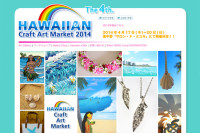 Hawaiian Craft Art Market