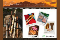 民族楽器・幼児楽器玩具Jackie