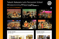 中里たかしPercussion School